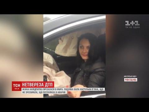 П'яна жінка протаранила фуру на Рівненщині [ВІДЕО]