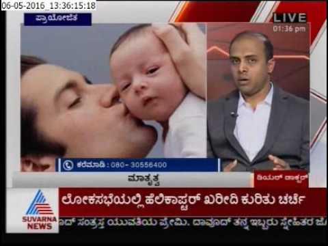 Fertilization Process - Dr. Manjunath C S Kurnool | Fertility Centre Tirupati, Andhra Pradesh, India