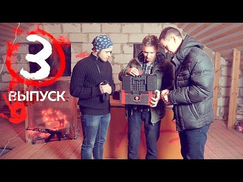 КЕЙСЫ CS:GO В РЕАЛЕ С ЖЕЛАНИЯМИ #3 (НАКАЗАНИЕ ОТ АКУЛА/Acool)