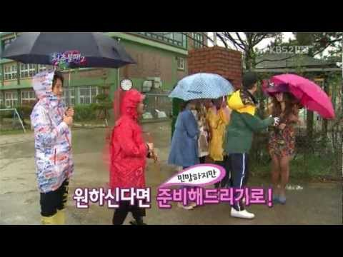 120505 – Narsha (Brown Eyed Girls) – Funny arrival cut @ IY2