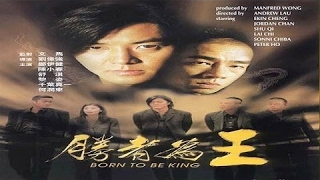 Nonton Born To Be King                                   1080p   2000  Film Subtitle Indonesia Streaming Movie Download