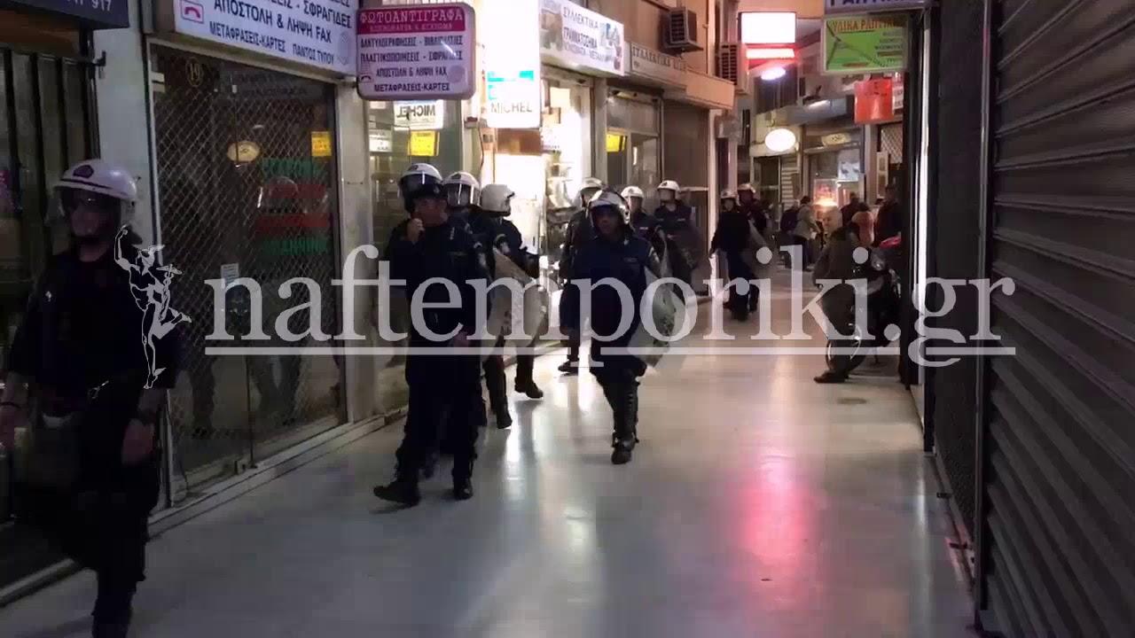 Διαμαρτυρία του ΠΑΜΕ κατά των πλειστηριασμών