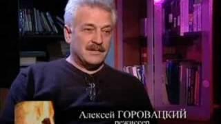 Полтергейст на Лихоборской