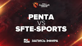 Penta vs SFTe-sports, D2CL Season 13 [Mila]