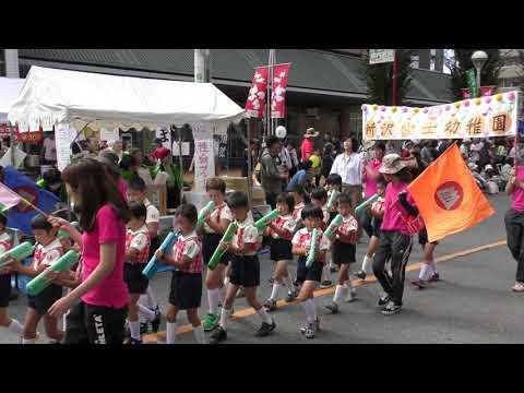 ところざわまつり2017 パレード 所沢富士幼稚園