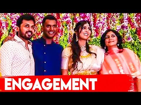 Karthi & his Wife  Attends Vishal Anisha Engagement | Video | Hot Cinema News