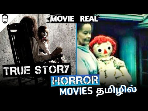 Top 5 Hollywood Horror movies in Tamil Dubbed | Best Hollywood movies in Tamil | Playtamildub