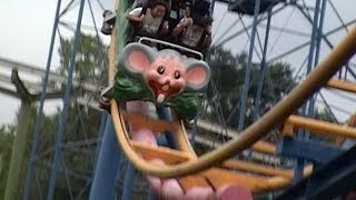"TPR Tumblr: http://themeparkreview.tumblr.com TPR Twitter: @themeparkreview Yes! This is the ""Togo Looping Mouse"" that used ..."