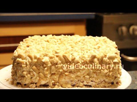 Рецепт торт подарочный от http videoculinary