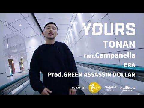 TONAN - Yours feat. Campanella, ERA - Prod. GREEN ASSASSIN DOLLAR