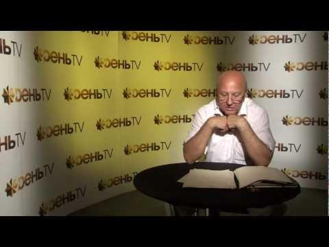 Андрей Фурсов - Пятый Рейх