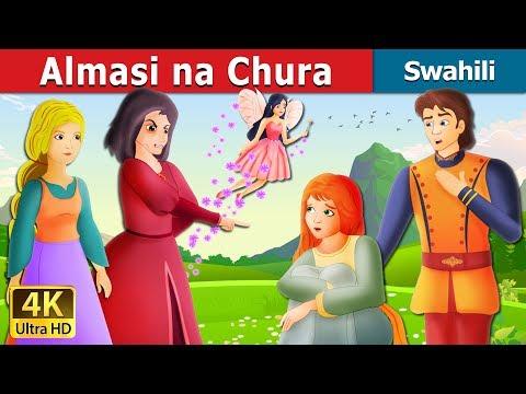 Almasi na Chura | Hadithi za Kiswahili | Swahili Fairy Tales