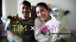 REINY先生の英会話#161 TIM×REINY