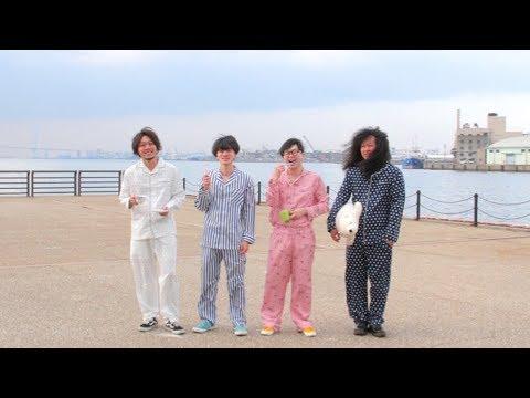 , title : 'THE BOY MEETS GIRLS「FRIENDLY」MV'