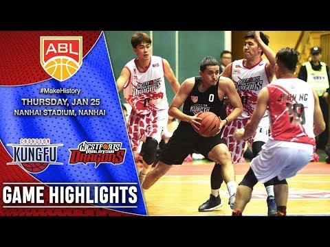 Chong Son Kung Fu vs Westports Malaysia Dragons | HIGHLIGHTS | 2017-2018 ASEAN Basketball League