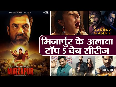 Mirzapur: Top 5 Indian Web Series on Netflix & Amazon Prime; Must Watch   FilmiBeat