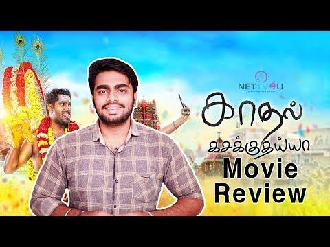 Kadhal Kasakuthaiya Movie Review