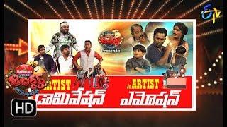 Video Jabardasth | 23rd August 2018 | Full Episode | ETV Telugu MP3, 3GP, MP4, WEBM, AVI, FLV Oktober 2018