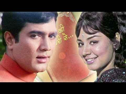 Video How Rajesh Khanna and Farida Jalal got entry in Bollywood - Gaurav's Diary download in MP3, 3GP, MP4, WEBM, AVI, FLV January 2017