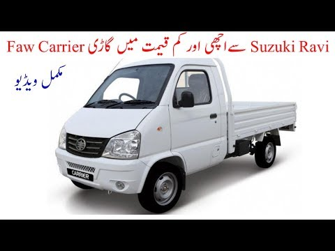 FAW Carrier Pickup 2018 🚚🚚 | Full Review | Urdu/Hindi | By AutoWheels