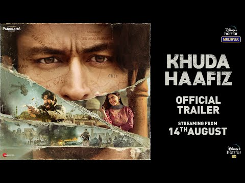 Khuda Haafiz I Official Trailer I Disney+ Hotstar Multiplex I Streaming from 14th August 2020
