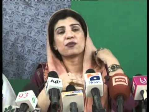 Video Chairperson BISP Ms Farzana Raja Press Confrence download in MP3, 3GP, MP4, WEBM, AVI, FLV January 2017