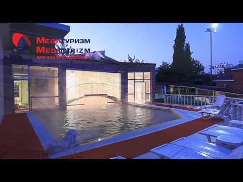 Медитуризм - лечение и санаторно-курортный отдых в Турции