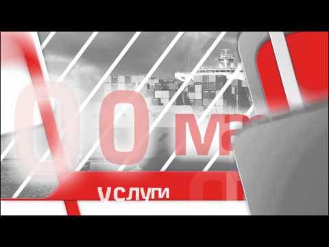 Регистратура железнодорожной поликлиники тихорецк