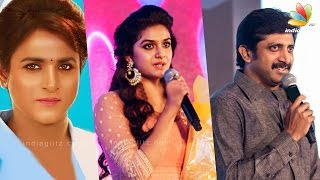 Sivakarthikeyan is prettier than me – Keerthi Suresh Speech Kollywood News 24/06/2016 Tamil Cinema Online