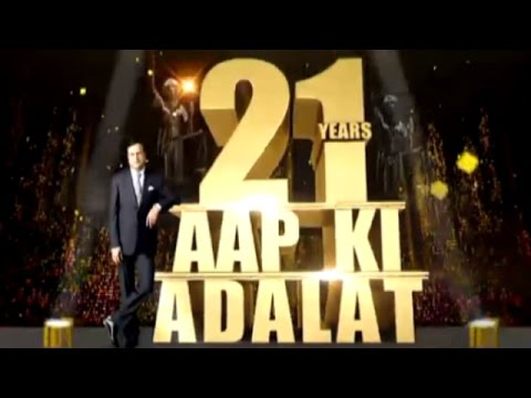 Aap - Mega Event of Aap Ki Adalat's 21st anniversary (Full Episode) Watch this video for more. Subscribe to Official India TV YouTube channel here: http://goo.gl/5Mcn62 Social Media Links: ...