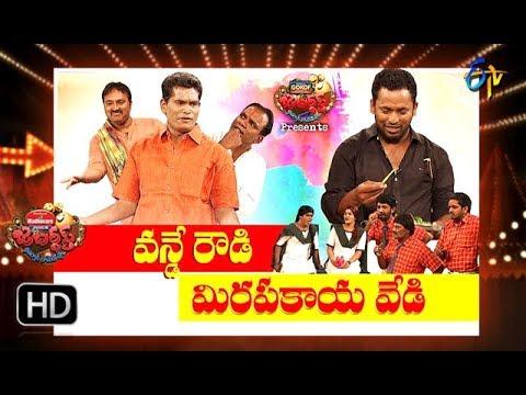 Video Jabardasth | 6th December 2018 | Full Episode | ETV Telugu download in MP3, 3GP, MP4, WEBM, AVI, FLV January 2017