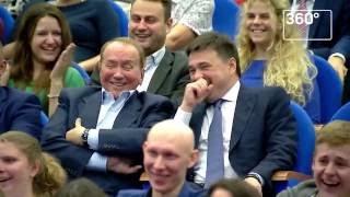 Кубок КВН Губернатора Московской области
