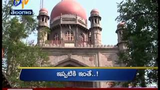 telangana 22nd december 2015 ghantaravam 3 pm news headlines