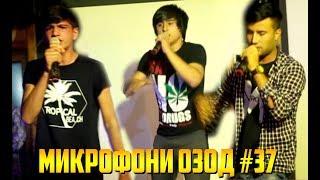 Download Lagu Микрофони Озод #37 Фристайл RaLiK (RAP.TJ) Mp3