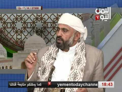 اهل الحكمة 16 9 2016