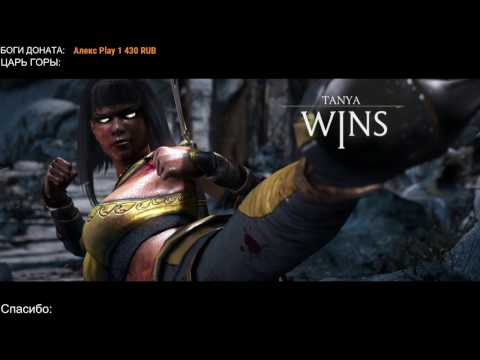 Mortal Kombat XL - ПОСТАРАЮСЬ НЕ БОМБИТЬ (ЧЕЛЛЕНДЖИ)
