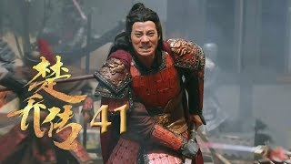 Nonton           Princess Agents 41  Tv45  Eng Sub                                                           Film Subtitle Indonesia Streaming Movie Download