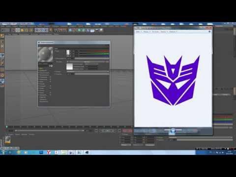 Как сделать 3d логотип из 2d