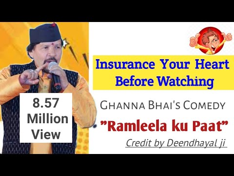 घनानन्द जी | गढ़वाली रामलीला कु पाठ | new comedy shows 2018 | GHANNANAND JI