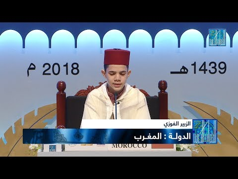 العرب اليوم - شاهد: صوت المغربي الزبير الغوزي الفائز بجازة دبي الدولية للقرآن الكريم