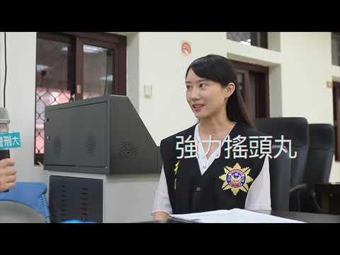 新銳演員朱葒-青春專案反毒影片宣導X基隆市警察局刑事警察大隊