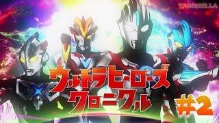Video Ultra Heroes Chronicle #2: Ultraman Victory. MP3, 3GP, MP4, WEBM, AVI, FLV Agustus 2018