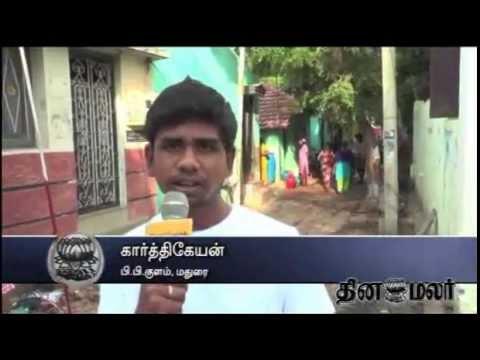 Drinking Water Problem in Madurai – Dinamalar April 5th 2015 Tamil Video News