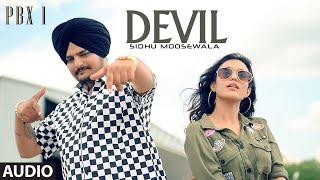 DEVIL Full Audio | PBX 1 | Sidhu Moose Wala | Byg Byrd |  Latest Punjabi Songs 2018