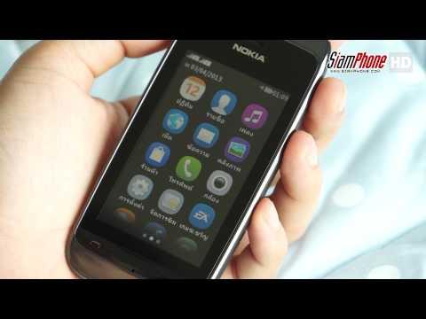 [HD] Review Nokia Asha 310 [TH-SUB]