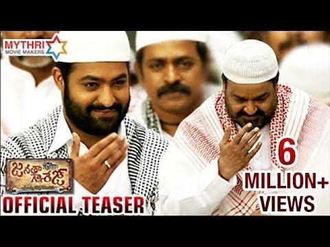 Janatha Garage First Look Teaser