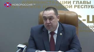 Глава ЛНР считает, что в 2017 году удастся достичь компромисса с Украиной
