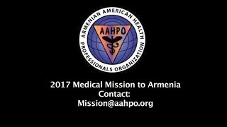 AAHPO's 2017 Annual General Assembly Meeting in NJ