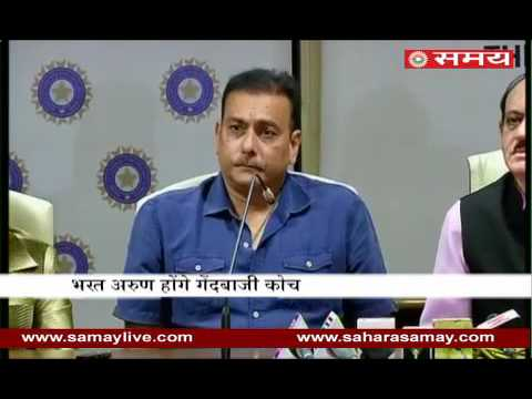 Ravi Shastri got his favorite staff, Bharat Arun will be bowling coach
