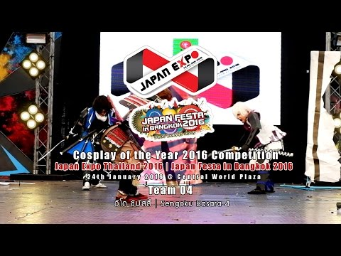 Japan Festa in Bangkok 2016 Cosplay of the Year – Team 04 อิโด ชิมัสสึ | Sengoku Basara 4